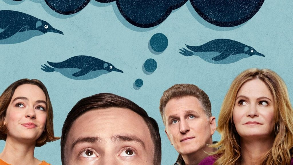 banner atypical